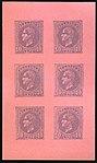 Belgium 1865-1866 10c Leopold I essays by Charles Wiener purple.jpg