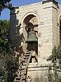 Bell tower of Viri Galilaei church, Jerusalem (9200924992).jpg