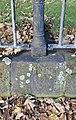 Benchmark on wall of Kirkdale Cemetery on Longmoor Lane, Fazakerley.jpg