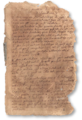 Benedictus de Spinoza - Ethica - manuscript page Pieter van Gent, Biblioteca Apostolica Vaticana.png