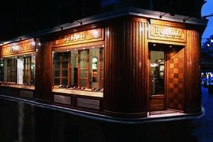 Berluti - Berluti original store on rue Marbeuf in the 8th arrondissement of Paris
