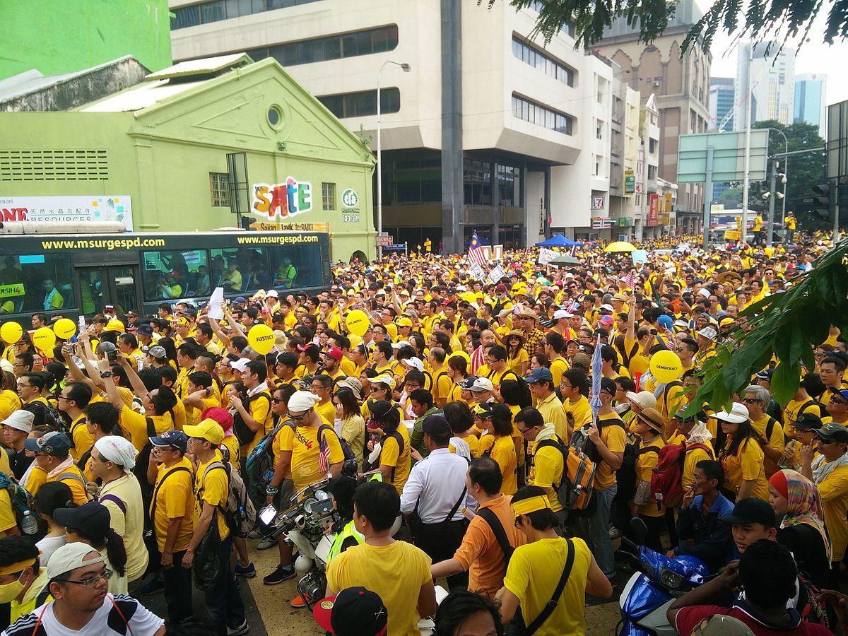 bersih 4 rally wikipediaBersih 40 Live #6