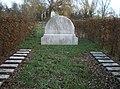 Beth Haim Denkmal1.JPG
