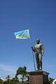 Betico Croes Oranjestad.jpg