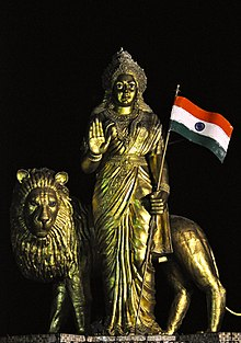 A bronze statue of Bharat Mata, the national personification of India.