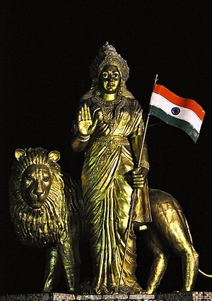 Bharat Mata - Bharat Mata statue accompanied by a lion at Yanam (India)