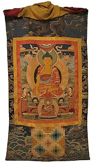 Bhutanese Drukpa applique Buddhist lineage thonka with Shakyamuni Buddha in center, 19th century, Ruben Museum of Art.jpg