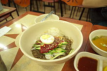 Bibim naengmyeon by gameimp in Dongdaemun, Korea.jpg