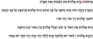 Bible code - Image: Bible code in Genesis 1,1 4