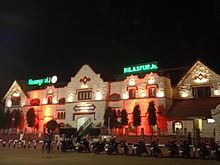 Bilaspur Junction Railway Station.jpg