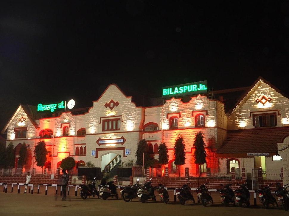 Bilaspur Junction Railway Station