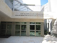 Biotechnology and Food Engineering faculty at the Technion.jpg