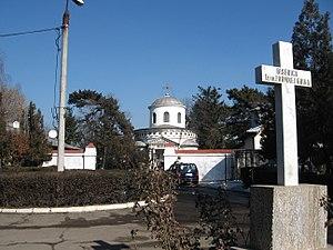 Tei, Bucharest - Image: Biserica Teiul Doamnei Ghika 1