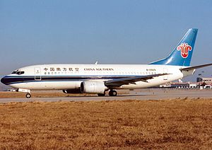 China Southern Airlines Flight 3456 - Image: Boeing 737 31B, China Southern Airlines AN0221029