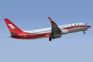 Shanghai Airlines - Shanghai Airlines Boeing 737-800
