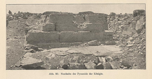 Photograph of architectural remains