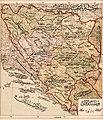 Bosnia Vilayet — Memalik-i Mahruse-i Shahane-ye Mahsus Mukemmel ve Mufassal Atlas (1907).jpg