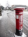 Bournemouth, snow-spattered postbox - geograph.org.uk - 1150558.jpg