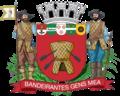 Brasão de Mogi das Cruzes (SP).png