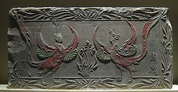 English: Brick relief depicting a pair of myth...