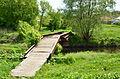 Bridge on the Udy River Shubine.JPG