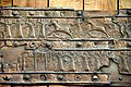 Bronze stripe, detail, Balawat gate of Shalmaneser, British Museum.jpg