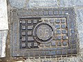 Brunnslock i Athen (4).jpg
