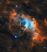 NGC Wikipedia - Heres hubbles first ever picture of the entire bubble nebula