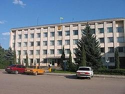 Бучацька районна державна адміністрація