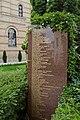 Budapest Grosse Synagoge 6071.jpg