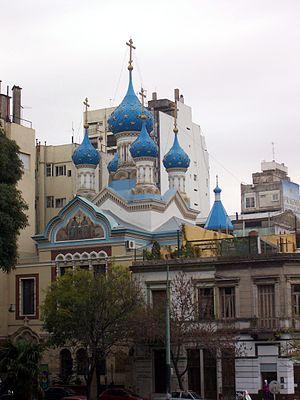 Cathedral of the Most Holy Trinity, Buenos Aires - Image: Buenos Aires San Telmo Iglesia Ortodoxa Rusa de la Santísima Trinidad