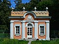 Building of Menagerie in Kuskovo.jpg