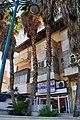 Building on Estel st. Tel Aviv - panoramio (2).jpg