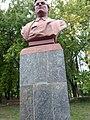 Bust of Sergei Kirov in Kharkiv Enerhetychna street.jpg