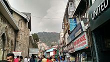 A Busy Day in Mall Road, Shimla
