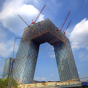 CCTV Headquarters - Image: CCTV Beijing April 2008