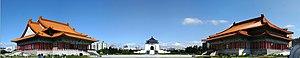 Chiang Kai-shek Memorial Hall - Image: CKS Panorama