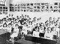 COLLECTIE TROPENMUSEUM Meisjes in de eerste klas van de Kartinischool. TMnr 60002660.jpg