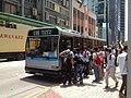 CX5 CMB Free Shuttle Bus last day 30-06-2015.jpg