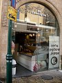 Cafe Yefet St. Tel Aviv Jaffa - panoramio.jpg