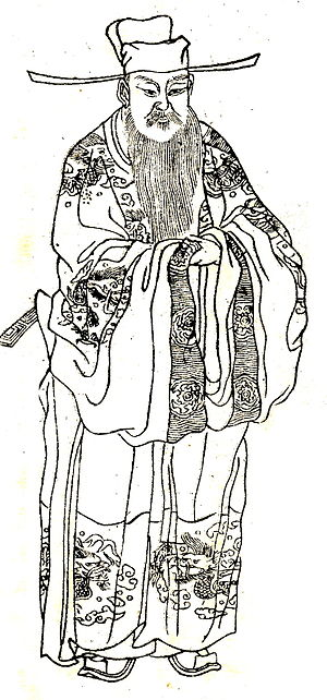 "Cai Xiang - Image of Cai Xiang from the book ""Wan hsiao tang-Chu chuang-Hua chuan(晩笑堂竹荘畫傳)"", published in 1921"