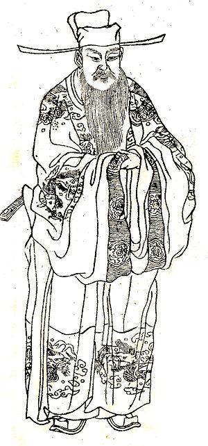 """Cai Xiang - Image of Cai Xiang from the book """"Wan hsiao tang-Chu chuang-Hua chuan(晩笑堂竹荘畫傳)"""", published in 1921"""