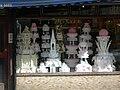 Cakes For Sale, Halepi Patisserie, Green Lanes N4 - geograph.org.uk - 733065.jpg