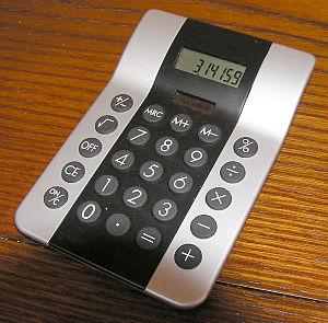 Calculator.arp.600pix.jpg