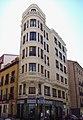 Calle del Álamo nº 9 (Madrid) 01.jpg