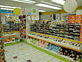 Candy Store ``Candy Kitchen`` in Virginia Beach VA, USA (9897189346).jpg