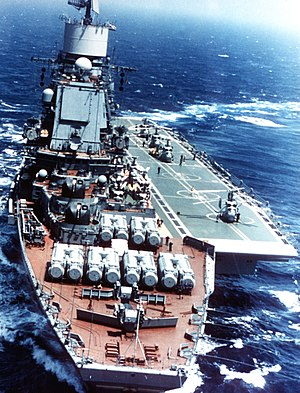 The carrier when it was Admiral Gorshkov