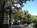 Casa ASSAN (Casa Oamenilor de Stiinta - COS)-Piata Lahovari, Bucuresti (1).JPG