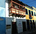 Casa mourisca OliNda.jpg