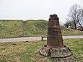 Castle hill in Bielsk Podlaski - 07.jpg